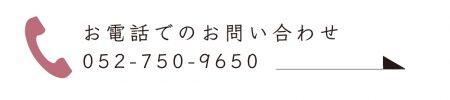 0527509650-450x100
