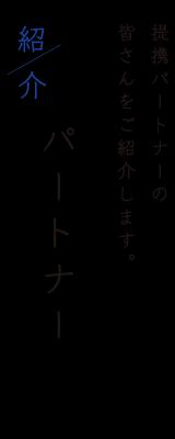 motena-02