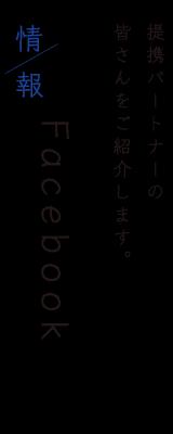 motena-03