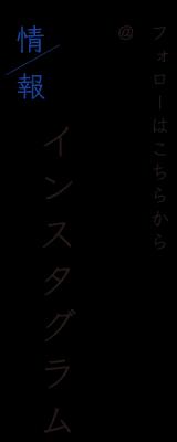 motena-04